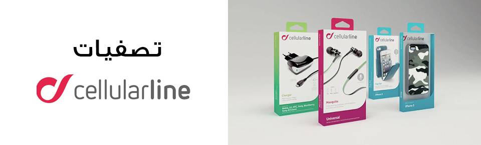clearance on cellularline