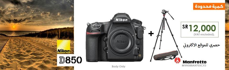 Nikon D850 Offer