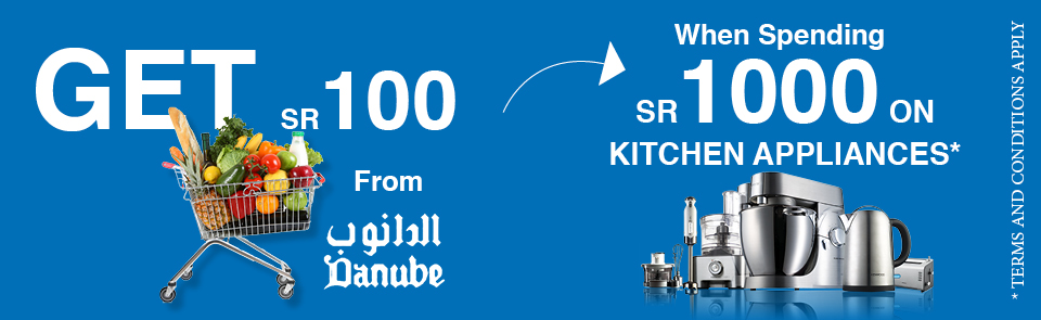 Get 100 SAR Gift card from Al Danube when buying by 1000 SR from the kitchen appliances
