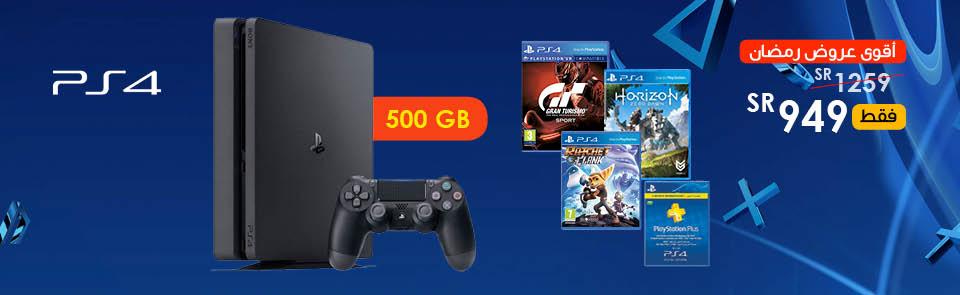 Sony playstation offer