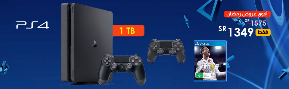 Sony playstation offer with FIFA 18