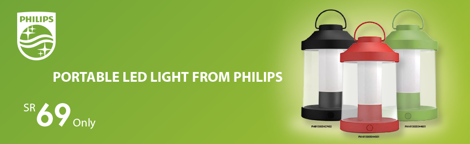 Philips LED Abelia