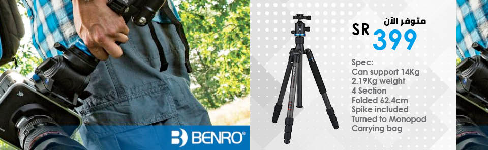 Benro new arrival tripod