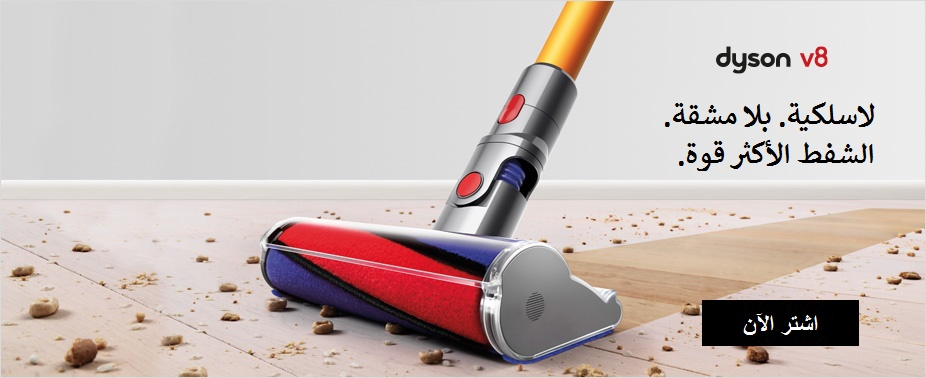 Dyson V8 Absolute-shop now